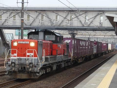P1270418