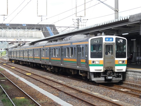 P1290640