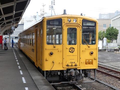 P1300365