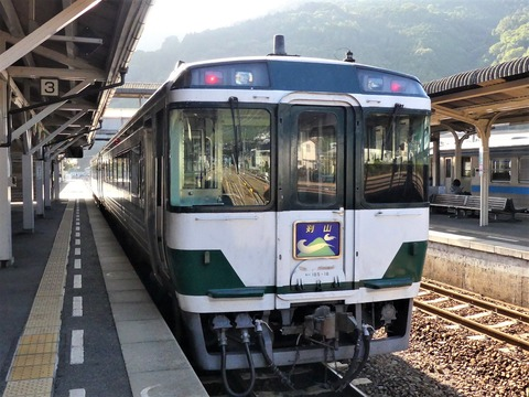 P1300438