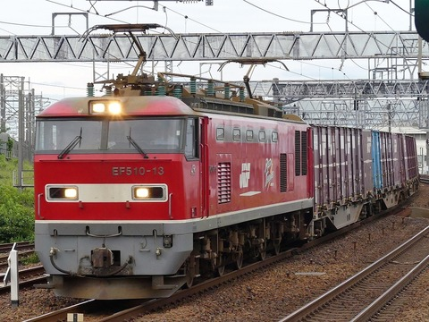 P1220040 (2)