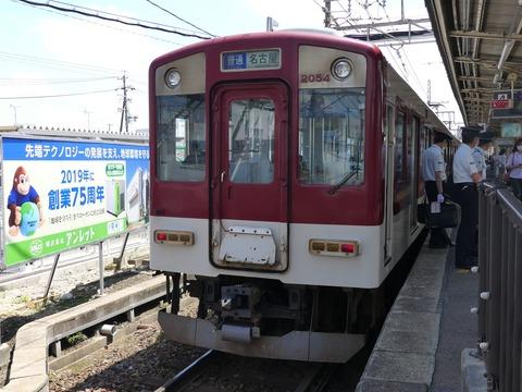 P1270715