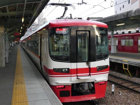P1240973