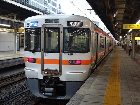 DSC05809