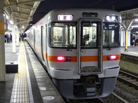 P1240769