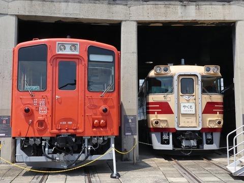 P1220432