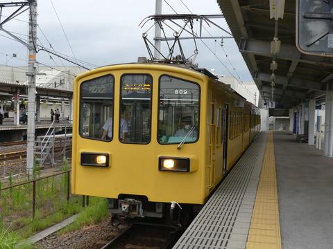 P1280210