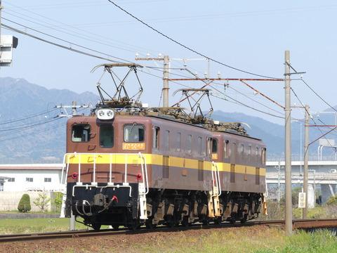 P1260610