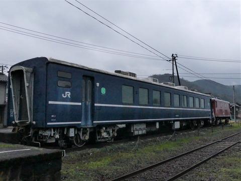 P1330782