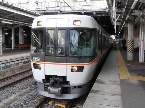 P1330269