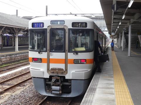 P1340107