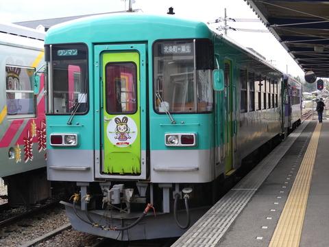 P1330734