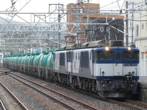 P1250719