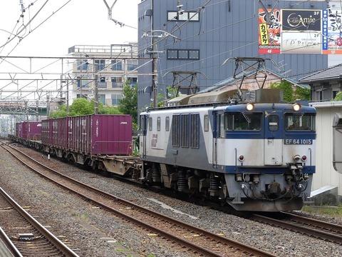 P1210340 (2)
