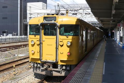 P1380090