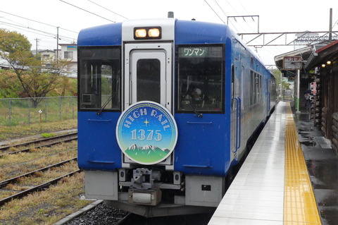 P1340823