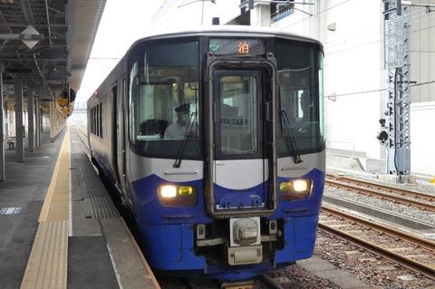 P1350136