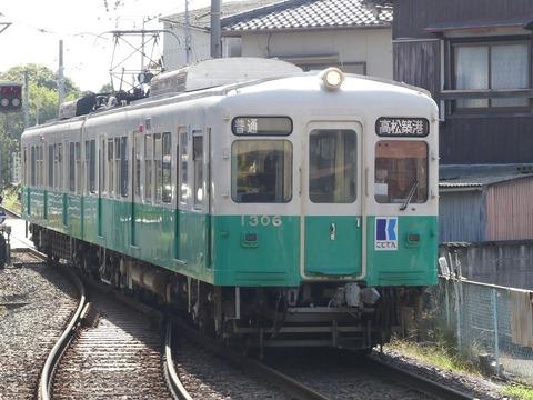 P1300590