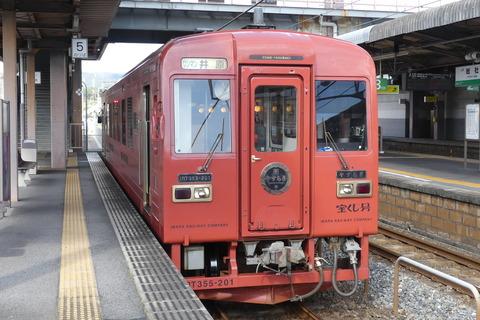 P1380095