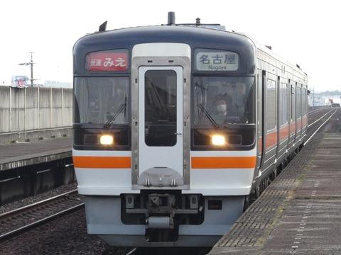 P1340111