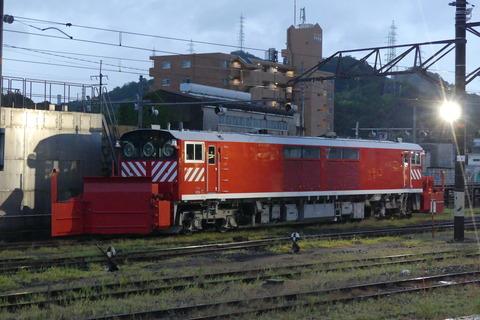 P1370175
