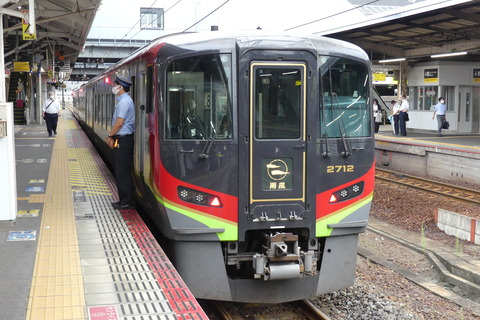 P1370302