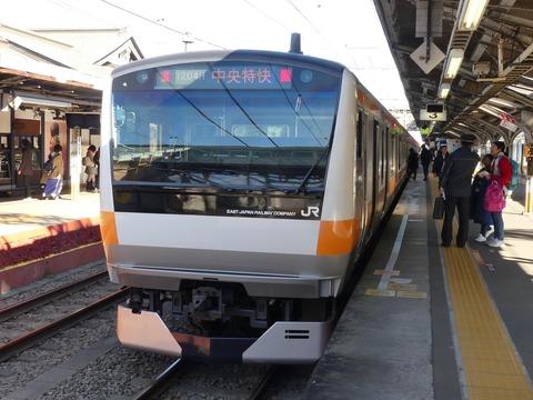 P1240723