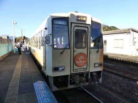 P1300524