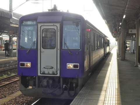 P1290252