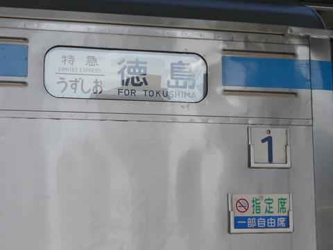 P1320153