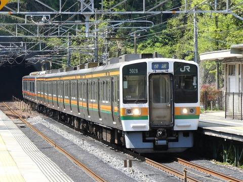 P1260637
