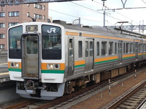 P1290593
