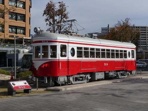 P1240187