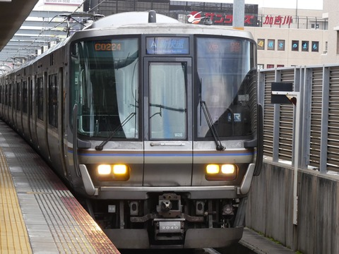 P1330747