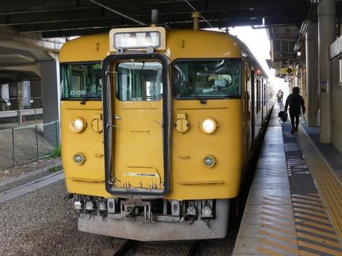 P1330750