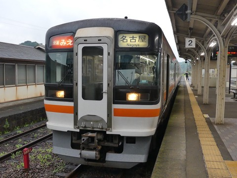P1220174