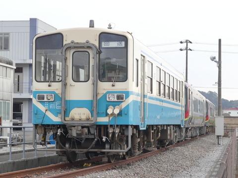 P1310895