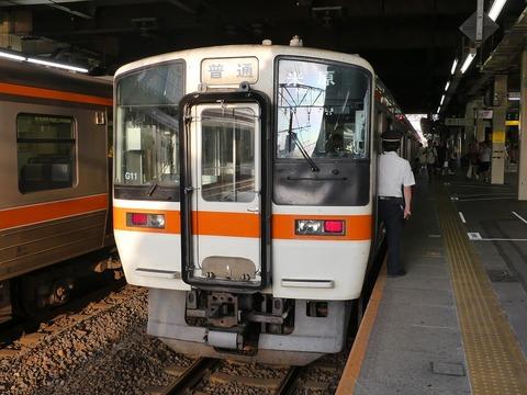 P1220798