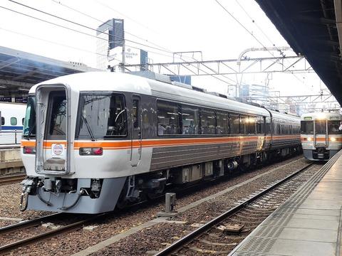 P1220104 (2)