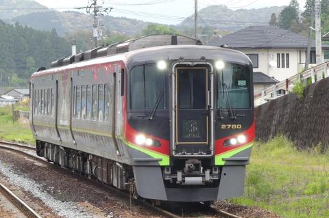 2071D 特急[しまんと1号](斗賀野駅)