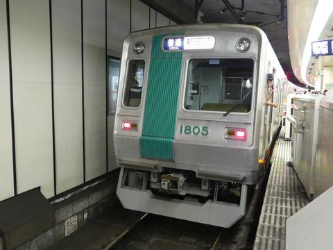 P1290379