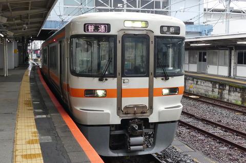 P1340812