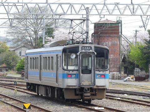 P1340184