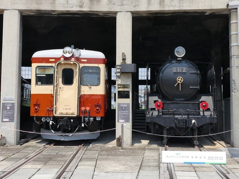 P1220434