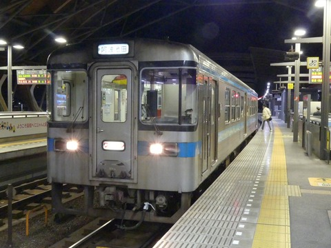 P1310732