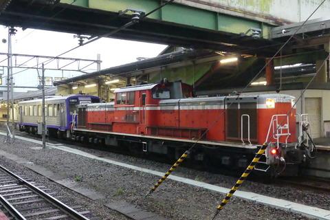 P1370179