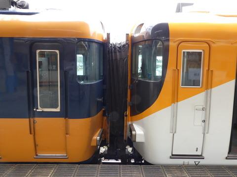 P1260202