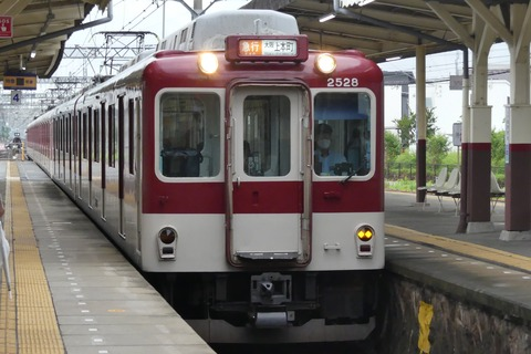 P1360086