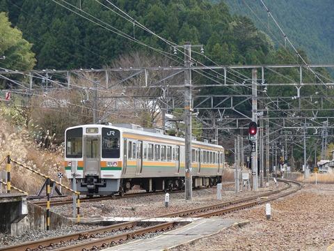 P1240654