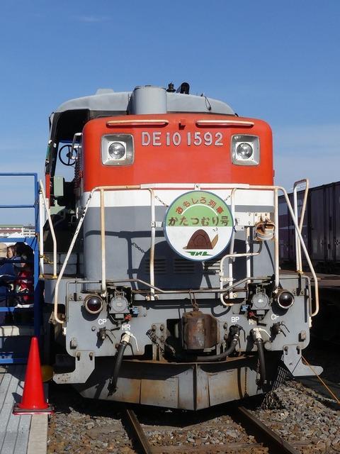 P1240194 (2)